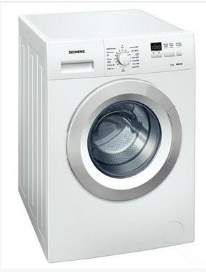 海尔洗衣机不甩干维修(深圳海尔洗衣机